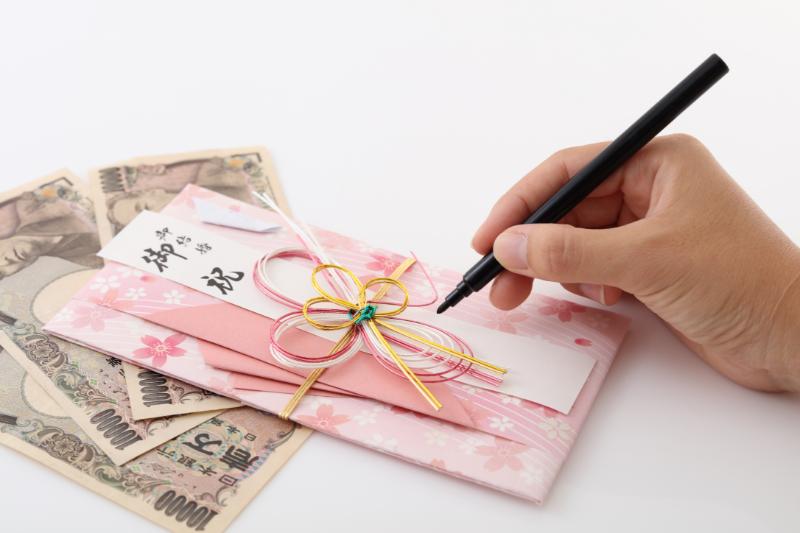 出産 祝い 祝儀 袋 書き方