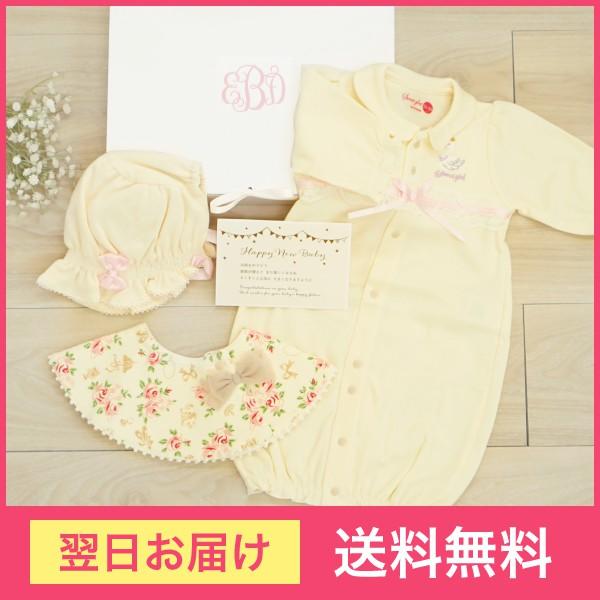 f6c9031baea81 ベビー服ギフトボックスセット(Sweet girl)3点セットD 秋冬  送料 ...